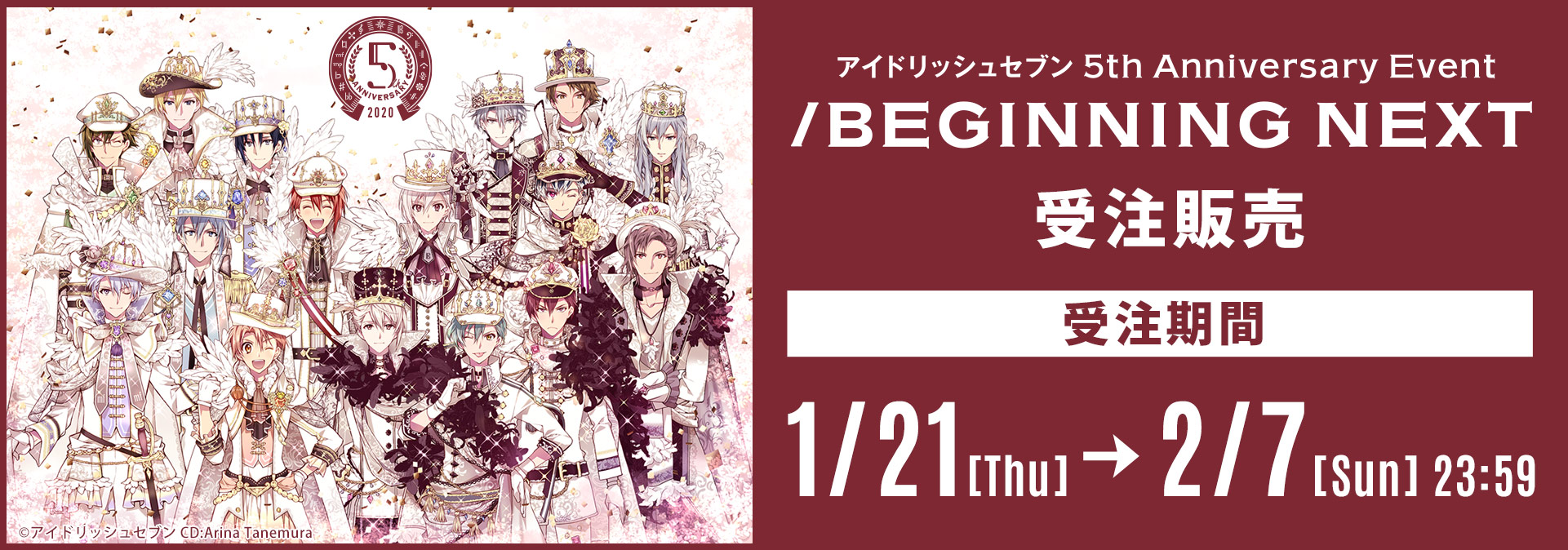 "5th Anniversary Event ""&/BEGINNING NEXT""& 受注販売"