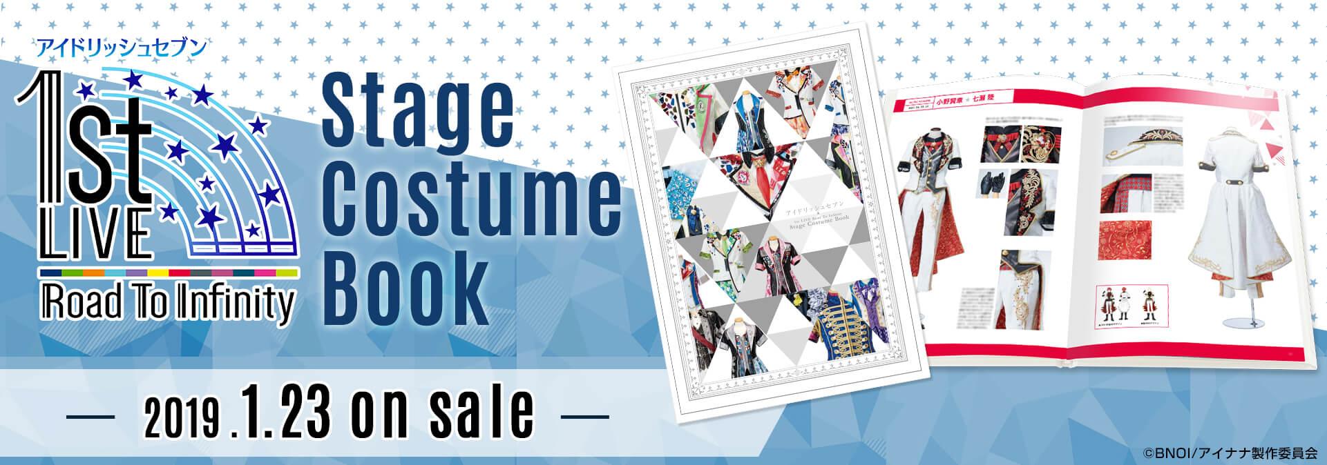 アイドリッシュセブン 1st LIVE『Road To Infinity』Stage Costume Book