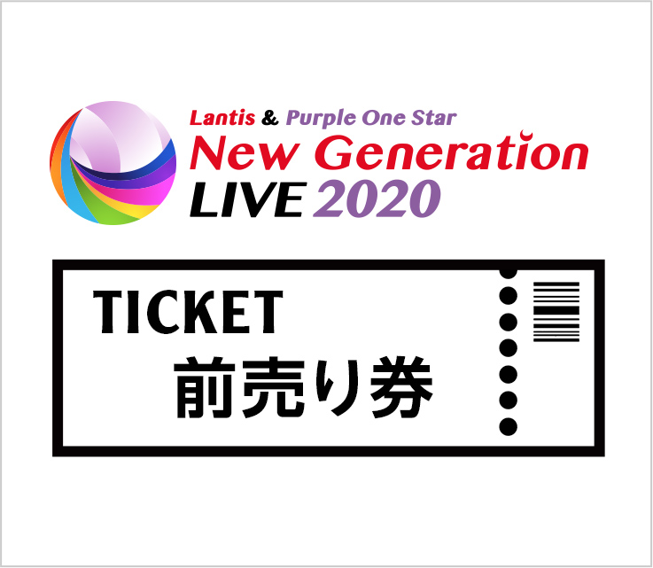 TICKET前売り券画像