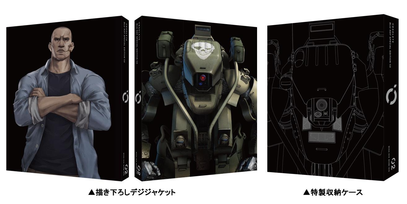OBSOLETE Blu-ray 下巻(特装限定版)<最終巻>