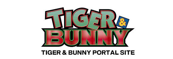 TIGER & BUNNY PORTAL SITE