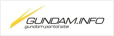 GUNDAM.INFO | 公式ガンダム情報ポータルサイト