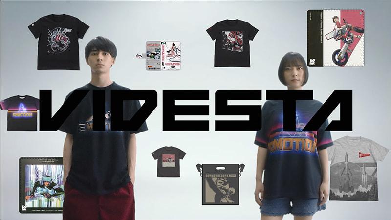 『VIDESTA』ブランド告知CM