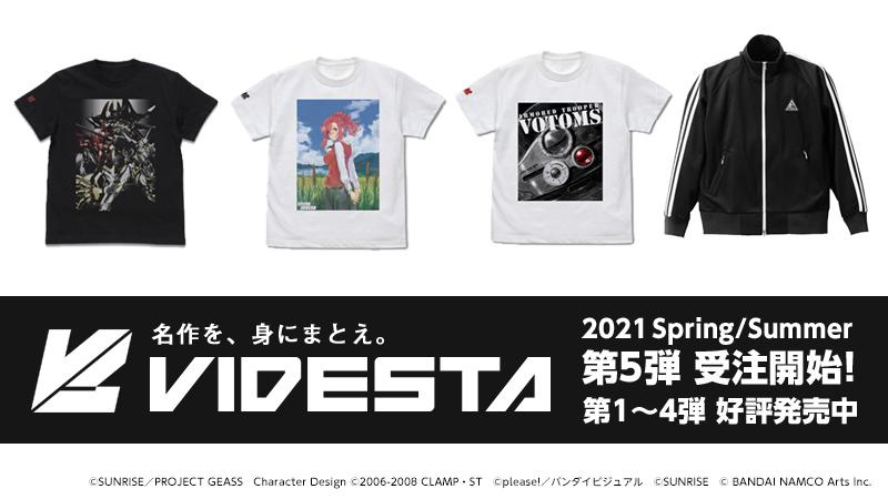 『VIDESTA』公式サイト