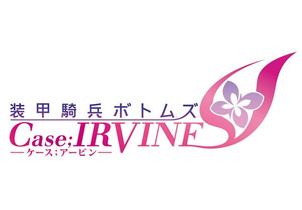 装甲騎兵ボトムズ Case;IRVINE
