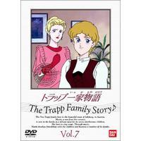 トラップ一家物語 Vol.7