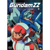 機動戦士ガンダムZZ(ダブルゼータ) 3