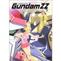 機動戦士ガンダムZZ(ダブルゼータ) 7
