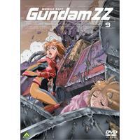 機動戦士ガンダムZZ(ダブルゼータ) 9