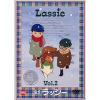 名犬ラッシー Vol.2