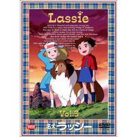 名犬ラッシー Vol.3
