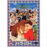 名犬ラッシー Vol.6<最終巻>