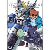 機動戦士Vガンダム 01