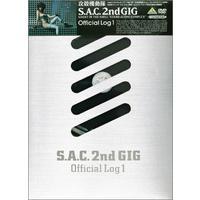 攻殻機動隊 S.A.C. 2nd GIG Official Log 1