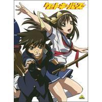 ゲートキーパーズ DVD-BOX