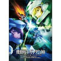 機動戦士ガンダム00 スペシャルエディションⅢ<最終巻> リターン・ザ・ワールド