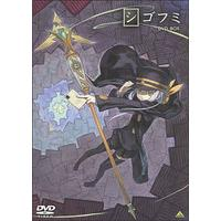 EMOTION the Best シゴフミ DVD-BOX