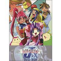 EMOTION the Best セイバーマリオネットJtoX DVD-BOX