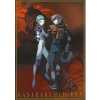 EMOTION the Best ガサラキ DVD-BOX