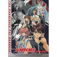 EMOTION the Best 女神候補生 DVD-BOX