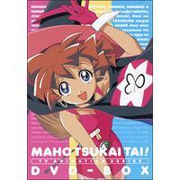 EMOTION the Best 魔法使いTai! TV ANIMATION SERIES DVD-BOX