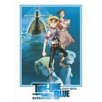EMOTION the Best タイドライン・ブルー DVD-BOX
