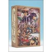 EMOTION the Best ロードス島戦記~英雄騎士伝~ DVD-BOX
