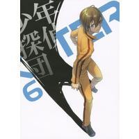 TRICKSTER -江戸川乱歩「少年探偵団」より- 6 (特装限定版)