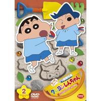 クレヨンしんちゃん TV版傑作選 第13期シリーズ ② 風間くんは忘れ物しないゾ