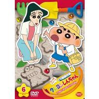 クレヨンしんちゃん TV版傑作選 第13期シリーズ ⑥ ななこおねいさんと手をつなぎたいゾ