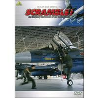 NEW AIR BASE SERIES EXTRA SCRAMBLE!-An Everyday Occurrence of The Territorial Air- スクランブル!-国籍不明機を要撃せよ-