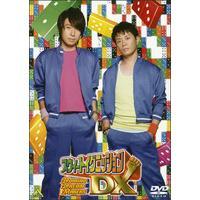 スウィートイグニッションDX DOMINO DREAM MAKERS