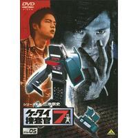 ケータイ捜査官7 File 05