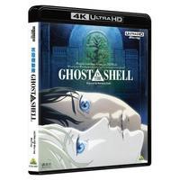 『GHOST IN THE SHELL/攻殻機動隊』 4Kリマスターセット (4K ULTRA HD Blu-ray&Blu-ray Disc 2枚組)