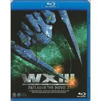WXⅢ 機動警察パトレイバー (※WXⅢ読み方:ウェイステッドサーティーン)
