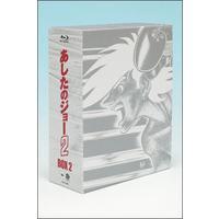 あしたのジョー2 Blu-ray Disc BOX ② <最終巻>