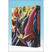マジンカイザー Blu-ray Box