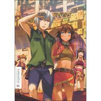 翠星のガルガンティア Blu-ray BOX 3 <完全生産限定><最終巻>