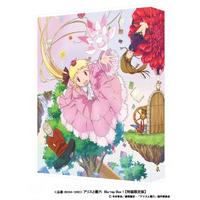 アリスと蔵六 Blu-ray Box 1【特装限定版】
