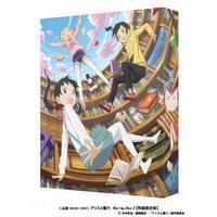 アリスと蔵六 Blu-ray Box 2【特装限定版】<最終巻>