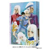 聖戦士ダンバイン Blu-ray BOXⅠ (特装限定版)