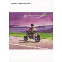TVシリーズ 交響詩篇エウレカセブン Blu-ray BOX1 特装限定版