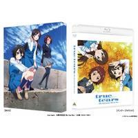 true tears 10周年記念 Blu-ray Box (期間限定生産)