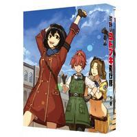荒野のコトブキ飛行隊 Blu-ray BOX 下巻 (特装限定版)<最終巻>