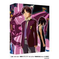 無限のリヴァイアス Blu-ray Box 特装限定版【Amazon、BVC限定】