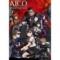 A.I.C.O. Incarnation Blu-ray Box Collector's Edition (初回限定生産) 【BVC限定】