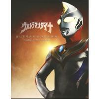 【TDG25周年キャンペーン】 ウルトラマンダイナ Complete Blu-ray BOX