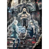 "少女病 First Live ""WorldEnd/FairytalE"" LIVE DVD 150分"