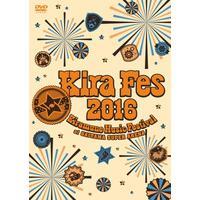 KiraFes 2016 Kiramune Music Festival 2016 at SAITAMA SUPER ARENA アニメイト、BVC、L-MART、ライ