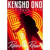「KENSHO ONO Live Tour 2016 ~Rainbow Road~」 LIVE DVD 111分